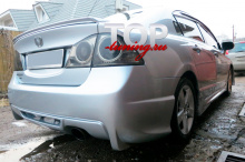 8906 Задний бампер Hyper Race на Honda Civic 4D (8)