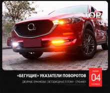 ТЮНИНГ ОПТИКИ МАЗДА СХ5 (2017+)