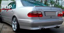 8932 Лип-спойлер на Mercedes E-Class W210