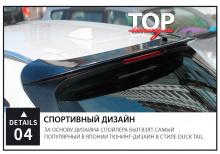 8936 Спойлер Duck Tail на Mazda CX-5 2 поколение