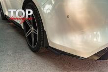 8941 Элероны на задний бампер KIA OPTIMA GT Lite+