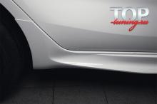 8996 Накладки на пороги Advance без брызговиков на Kia Rio 4
