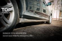 901 Пороги - Обвес AMG Дорестайлинг на Mercedes S-Class W221
