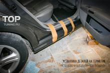 Пороги AMG для Mercedes Benz W221 (Дорестайлинг) LONG.