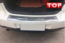 9012 Протектор заднего бампера на Mazda 3 BK