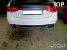 9037 Двойная насадка с наклоном REVOLT Premium 100, 90, 80 mm x2