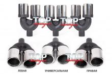 9038 Двойная насадка BULLET Premium 100, 90, 80 mm x2