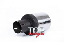 9048 Насадка на глушитель MAGNUM Premium 120, 100, 90, 80 MM