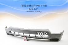 905 Передняя юбка - Обвес sport IS на BMW X5 E53