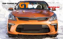 9051 Накладка под бампер GT на Kia Rio 4