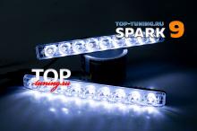 9055 Ходовые огни с указателями поворотов SPARK 9 255 x 25 mm