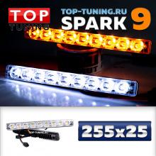 9055 Тюнинг огни с указателями поворотов SPARK 9 255 x 25 mm