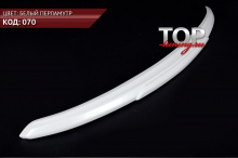 Купить молдинг антихром Modellista на Toyota Camry V50 (7)