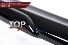 Молдинг антихром в цвете Черный Металлик (218) для Тойота Камри XV50