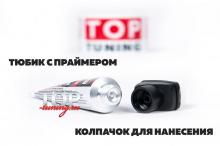 9081 Грунт-праймер для стекольного герметика IGLASS PRIMER COMBO (10 ml)