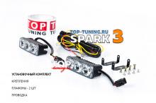 9086 Ходовые огни с указателями поворотов SPARK 3 (85 x 30 mm)