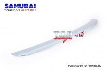9092 Спойлер Samurai на Kia Cerato 2