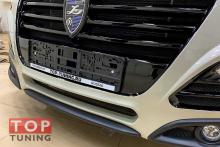 9116 Номерные рамки Top-Tuning Комплект - 2 шт.