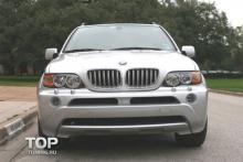 Передний бампер, обвес Aero, тюнинг BMW X5 - E53.
