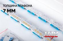 Толщина модуля 7 мм