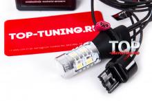 9238 ДХО с указателями поворота Premium DRL W21W (7440/WY21W/W3X16d)