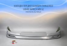 924 Накладка переднего бампера ChargeSpeed на Subaru Impreza WRX GC