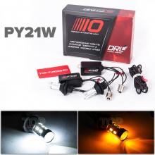 9240 ДХО с указателями поворота Premium DRL PY21W (1156/BaU15)