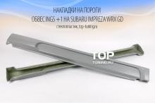 931 Накладки на пороги - Обвес Ings +1 на Subaru Impreza WRX GD