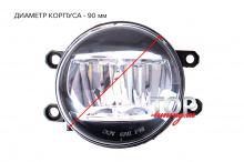LED ПРОТИВОТУМАННЫЕ ФОНАРИ ОПТИМА ЛЕД ФОГ LFL-807 - 90 мм.