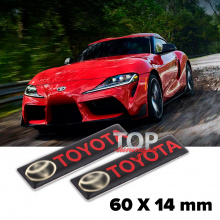 9327 Шильдики эмблемы 60 x 14 mm на Toyota