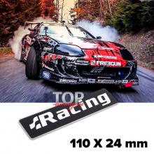 9333 Шильдик эмблема Racing 110 x 24 mm