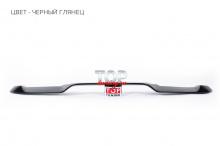 9568 Элерон Advance под спойлер на Kia Ceed 3