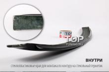 963 Козырек - спойлер заднего стекла Schnitzer Fiberglass на BMW 3 E90
