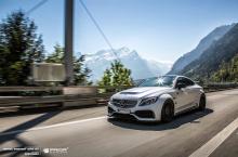 Компания Prior Design представила свой последний универсальный комплект для купе Mercedes-Benz C-Class.