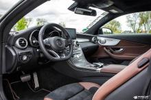 роме того, Prior Design может по желанию оснастить ваше купе C-Class специальной системой выпуска выхлопных газов, набором уникальных колесных дисков и одним из своих собственных комплектов подвески.