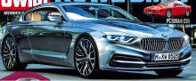Председатель правления BMW Харальд Крюгер объявил о новом концепт-каре на годовом общем собрании компании на прошлой неделе.