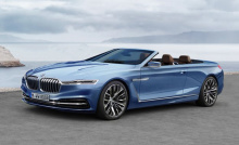 Выпущен первый тизер BMW 8 серии
