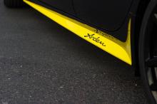 Проставки колес увеличивают колею. Arden с помощью KBA (Kraftfahrt Bundesamt) предлагает модернизацию мощности для бензинового и турбонаддувного дизельного двигателя с турбонаддувом.