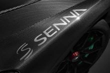 Новый эксклюзивный гиперкар от McLaren - McLaren Senna – официально дебютировал на Женевском автосалоне 2018.