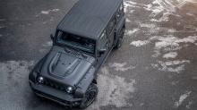 Основная идея проекта состояла в том, чтобы сохранить хорошо известные функции Jeep, но в то же время сделать что-то новое, и это, конечно, было достигнуто.