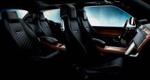 Range Rover стал на 8 мм ниже, но имеет максимальную глубину бокового удара 900 мм и максимальную тягово-сцепную способность в 3,5 тонны.