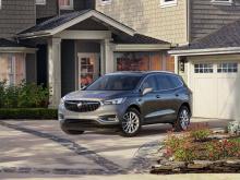 Buick выпустил изображение концепции, демонстрирующее заднюю дверь и фонари, но технические спецификации еще не раскрыты.