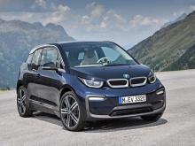 Согласно сообщениям, BMW i1 получит платформу UKL и будет больше, чем текущий i3, но меньше, чем следующее поколение BMW 1 Series. Он также будет ездить на той же платформе, что и предстоящий Mini Cooper Electric, который, как ожидается, будет выпуще