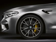 Итак, что вы думаете про новый BMW M5?