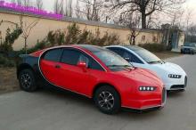 Не можете позволить себе Bugatti Chiron? Не беспокойтесь, вы не одиноки!
