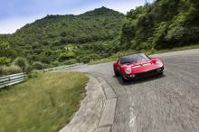 Автомобиль, очевидно, был доставлен в Lamborghini по частям. Он был ранее выставлен на продажу в 2015 году Bingo Sports в Японии, поэтому неясно, что было с автомобилем в промежуточный период. В результате этого теперь Miura в основном возвращается к