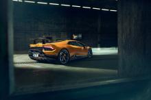 Novitec представляет вашему вниманию свой последний тюнинг-комплект. Немецкая компания разработала ряд улучшений для самого быстрого Lamborghini.