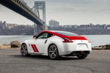 Что определяет специальное издание, так это оригинальный дизайн гоночного автомобиля. Или, по крайней мере, его «мимика», которая идеально вписывается в современную эпоху с ее линиями и формами. Ключевые признаки дизайна - две фирменные полосы на бок