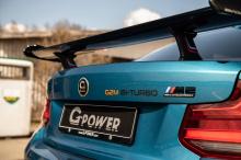 С эволюцией от M2 к M2 Competition BMW M GmbH сократил разрыв между этой линейкой и более престижной M4.