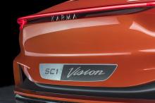 Ожидается, что SC1, сочетающий в себе передовые технологии и дизайн, продемонстрирует технологии нового поколения, хитрую и в то же время функциональную эстетику, множество вариантов настройки и чисто электрическую платформу.